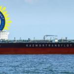 Национальная морская судоходная компания «Казмортрансфлот».
