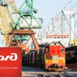 Обслуживание грузоотправителей в портах Дальнего Востока, Северо-Запада и Юга России, перевалка грузов.