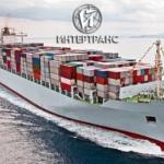 Международные морские перевозки всех видов грузов экспорт/импорт.