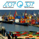 Организация перевалки грузов в портах Николаевской и Херсонской областей.