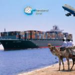 Перевозка грузов, Египет, из морского порта Александрия в Новороссийск