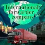 Морские перевозки грузов и их перевалка  с Югинтертранс.