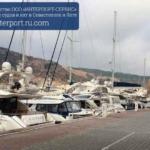 ЯХТЕННЫЕ СТОЯНКИ В ПОРТУ СЕВАСТОПОЛЬ. Агентирование судов и яхт в Севастополе и Ялте.