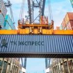 Снижены тарифы на контейнерные перевозки в Хабаровск, Владивосток, Петропавловск-Камчатский, Магадан, Корсаков.