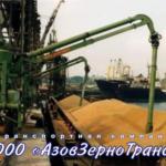 Предоставляем транспорт для перевалки с/х грузов со склада на суда в портах Азова, Таганрога, Ейска и Ростова-на-Дону.