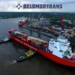 Архангельский морской торговый порт - многопрофильный торговый порт для перегрузки генеральных грузов, контейнеров, тяжеловесного оборудования и навалочных грузов.