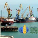 АО «Ак Бидай Терминал» - зерновой терминал, расположенный на территории Акционерного общества «Национальная компания «Актауский международный морской торговый порт».