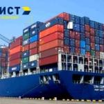 Перевозки морским транспортом любого объема грузов.