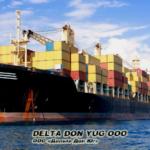 Компания «Дельта Дон Юг» приглашает к сотрудничеству в сфере организации  стивидорных услуг, экспедирования грузов, услуг диспетчера грузового транспорта.