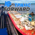 Морские перевозки грузов, Внутрипортовое экспедирование.