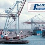 Мы оказываем услуги по экспедированию грузов на всех основных терминалах Большого Морского Порта Санкт-Петербурга: «ПКТ», «ПЛП», «Моби Дик», «Северная Верфь», «Угольная гавань».