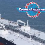 Перевозки сборных и крупногабаритных грузов морским транспортом