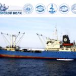 Тихоокеанская рыбопромышленная компания и Маг-Си Интернешнл – безусловные лидеры как в добыче, так и в переработке водных биоресурсов.
