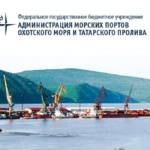 Николаевск-на-Амуре - морской и речной порт Дальнего Востока.