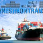 Доставка грузов морем из / в Египет, перевозим скоропортящиеся, хрупкие, опасные, насыпные, не габаритные и др. грузы
