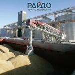 ООО «Райдо Транс Логистик» приглашает к деловому сотрудничеству владельцев зерновых грузов, зернотрейдеров, а также экспедиторские компании других стран, которые заинтересованы в надежном экспедиторе, работающем на территории Украины.