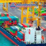 Полный комплекс  услуг по  внутрипортовому  экспедированию, таможенному оформлению, сертификации  и транспортировки груза.