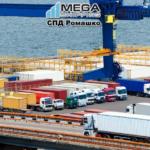 Портовое экспедирование в ведущих портах Черного моря Украины - порт Ильичевск и порт Одесса.