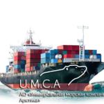 Доставка грузов в районы крайнего Севера по северному морскому пути из Мурманска и Архангельска