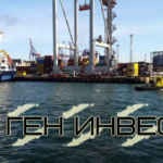 Морской порт Камыш-Бурун специализируется на перевалке навалочных грузов: углей, ферросплавов, рудных концентратов, песка, щебня и т.д.