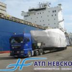 Компания может осуществить любую морскую перевозку грузов для заказчика, найти ему подходящее судно для доставки его груза.