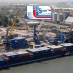 Донречфлот – крупная судоходная компания, оператор флота «река-море» плавания.