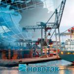 Мы являемся лидером в оказании полного комплекса таможенных, транспортно-логистических и складских услуг в Новороссийске.