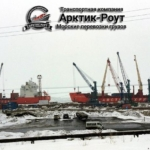 Арктик - Роут - Доставка грузов морем из Мурманска в Норильск.
