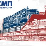 Морские грузоперевозки на Сахалин, Магадан, Камчатка. Доставка импортных грузов в контейнерах из портов Китая.