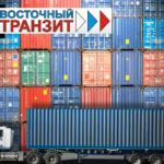 Морские перевозки контейнеров Владивосток - Корсаков - Владивосток.