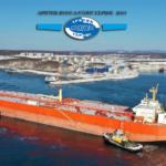 Морские перевозки грузов в районы Крайнего севера