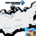 Запрос ставок на фрахт Владивосток - Анадырь 20/40 фт контейнер.