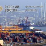 Доставка на Курильские острова, Международные мультимодальные контейнерные перевозки (FCL).