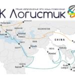 Наша компания заинтересована в услуге по организации перевалки груза в портах Балтийского моря.