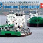 Судоходная компания «В.Ф. Танкер» специализируется на перевозках наливных грузов по внутренним и международным водным маршрутам.