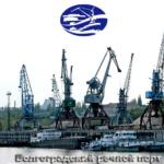 """ОАО \""""Волгоградский речной порт\"""" осуществляет экспедирование грузов, как в прямом, так и в смешанном сообщении."""
