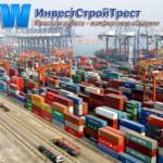 ООО «ИнвестСтройТрест» предлагает профессиональное транспортное экспедирование грузов из южных портов Китая, Вьетнама, через морской порт Раджин, КНДР, где работает официальный офис компании.