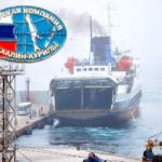 Регулярное пассажирское сообщение между Сахалином и Курильскими островами.
