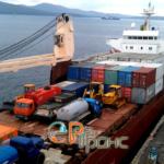 МЕЖДУНАРОДНЫЕ  МОРСКИЕ  ПЕРЕВОЗКИ, Сборные грузы и контейнерные перевозки.