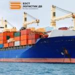 «Бэст Логистик ДВ» оказывает широкий спектр услуг по перевозке грузов морским транспортом: в 20, 40 фут. контейнерах, трюмах, фрахт судов вне зависимости от тоннажа или назначения, перевалку в портах.