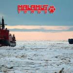 Доставляем грузы через Архангельский порт в портопункты всего Северного Морского Пути и организуем доставку грузов в труднодоступные пункты в зимний период.