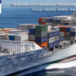Компания ТСТ предоставляет транспортно экспедиторские услуги в портах.