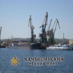 Сотрудничество с российскими и иностранными организациями по закупке и перевалке зерновых культур на условиях CIF, FOB.