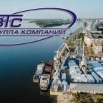 Перевалка и хранение товаров в порту. Из порта осуществляются отправки судов в страны Каспийского бассейна.