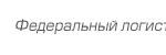 Интересуют цены на морскую перевозку 5 бетоносмесителей и 1 самосвала из порта Кавказ в Варну.