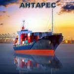 Морские перевозки грузов, фрахт судов, морской брокер