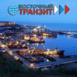Грузоперевозки в порт Корсаков Сахалинской области.