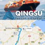 QINGSU предоставляет полный комплекс услуг в области морских перевозок грузов.