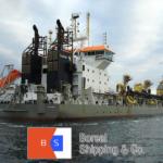 Услуги транспорта и логистики, водные грузоперевозки, экспедирование грузов в Архангельске.