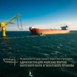 Морской порт Де-Кастри располагается на северо-западном побережье Татарского пролива, Залив Чихачева, бухта Сомон.